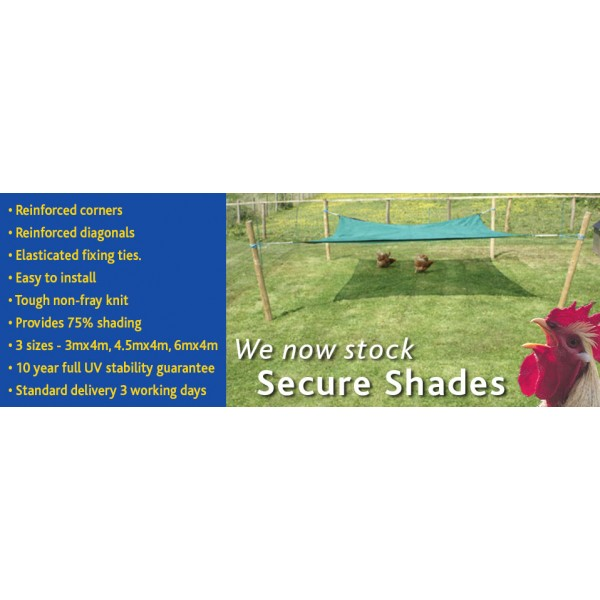 Secure Shade